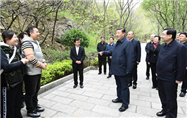 Xi inspects northwest China's Shaanxi Province